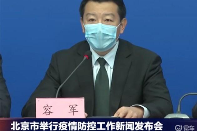 北京不限尾号措施,下周继续!