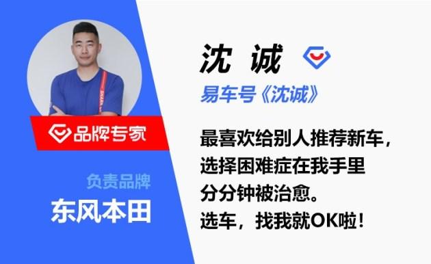 http://www.carsdodo.com/xincheguanzhu/360943.html
