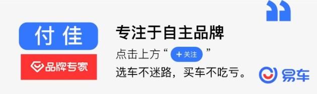 http://www.weixinrensheng.com/qichekong/2284772.html