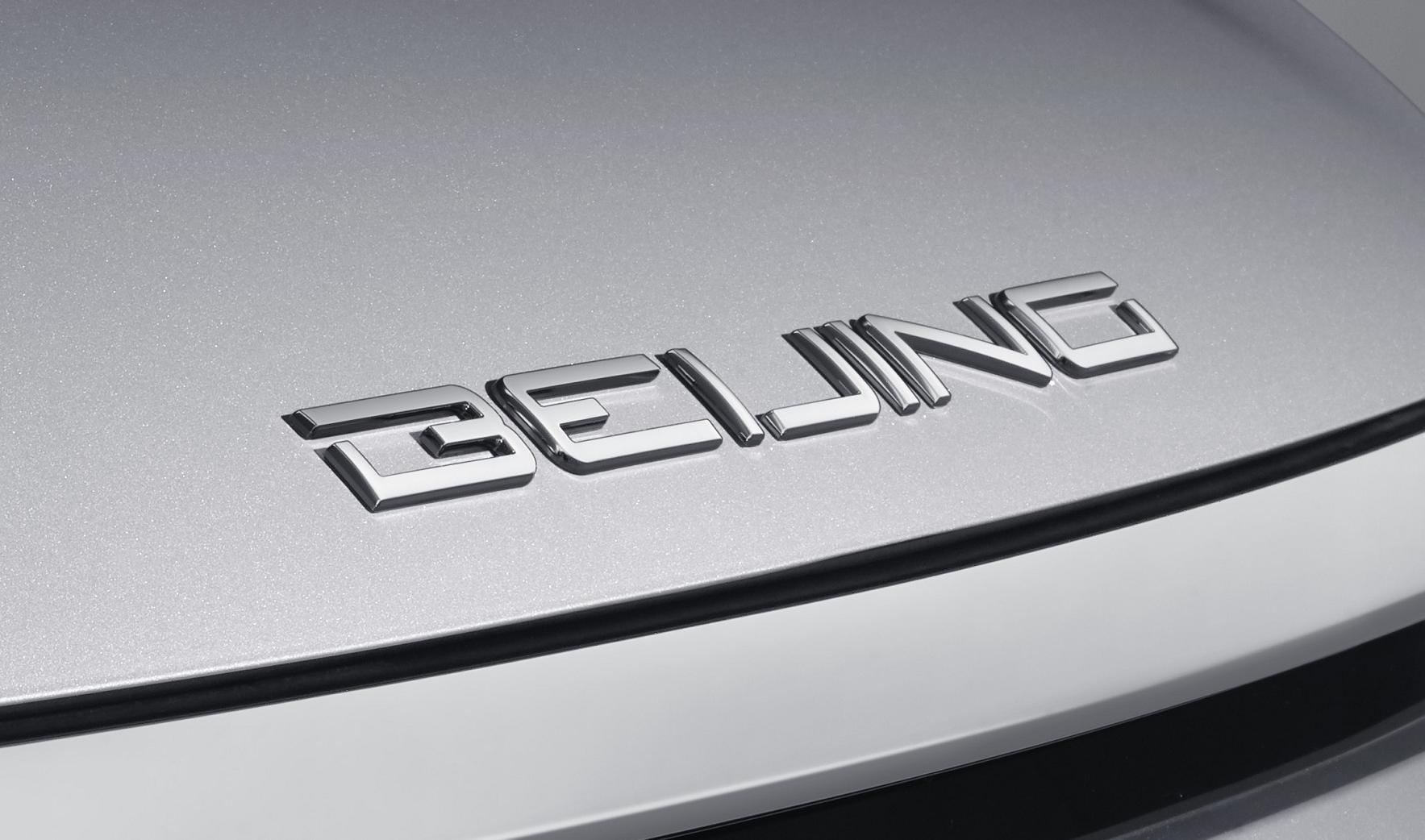 营销公司实体化 BEIJING品牌进入发展新阶段 | 汽车产经