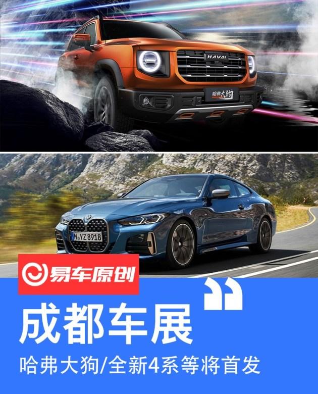 http://www.reviewcode.cn/yunjisuan/160384.html
