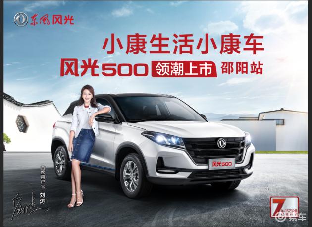 http://www.weixinrensheng.com/lvyou/2398896.html