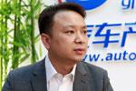岳文彬:永源将继续全力发展SUV市场