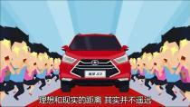江淮瑞风S3产品解读 百公里油耗仅5.9升
