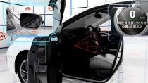 全新比亚迪秦 驾驶员位置记忆系统介绍