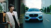 全新捷豹F-PACE跑车型SUV 梦想城行者