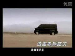 王宝强个性版东风小康V27高清广告