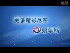 2010北京车展 中兴汽车展台无限V7