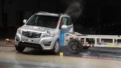 C-NCAP碰撞测试 金杯智尚S30获得三星