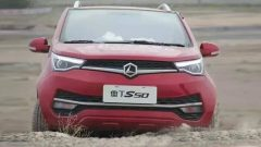 雷丁S50电动SUV 挑战万里丝绸之路
