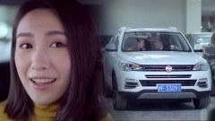 2016款汉腾X7 软妹撩汉的正确姿势