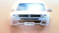 汉腾X7时尚SUV 照亮丈母娘回家的路