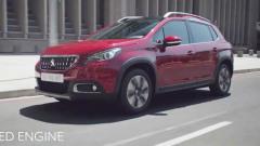 新款标致2008城市SUV 搭载1.2T汽油引擎