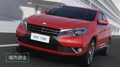 东风启辰T90中型轿跑SUV 轴距2765mm