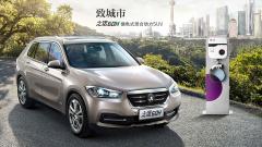 华晨宝马之诺60H 插电式混合动力SUV