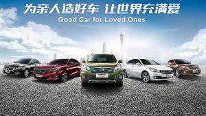 广汽传祺企业宣传片 打造高端品质汽车