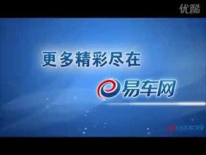 长城-凌傲车型展示