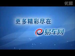 奔驰凌特广告宣传片