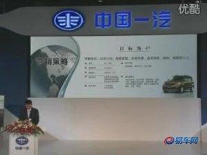 森雅S80新车型发布