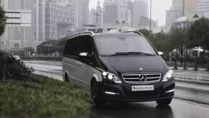 奔驰唯雅诺MPV商务车