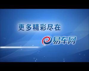 奇瑞QQ6正面40%碰撞