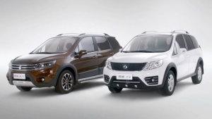 2015款景逸X5 X3产品介绍
