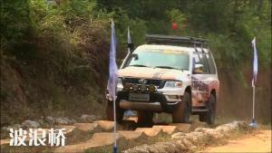 硬派SUV猎豹Q6越野展示