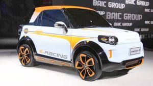 ARCFOX-1概念车展示