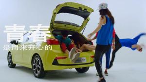 北京现代悦纳RV两厢版上市