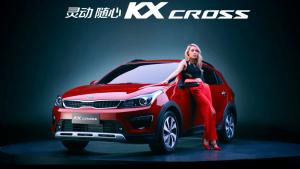 起亚KX CROSS将上市