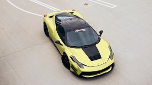 法拉利458 Italia改装