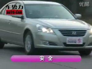 北京现代索纳塔领翔的五大升级
