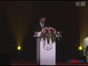 沈阳华晨金杯汽车有限公司总经发言