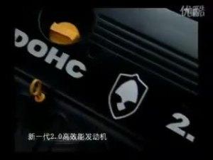 自主品牌轿车长安志翔视频详解
