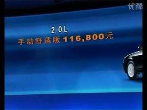MOINCA名驭全国上市发布会价格公布