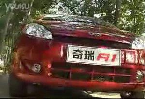 奇瑞A1网友自拍红色的车身非常显眼