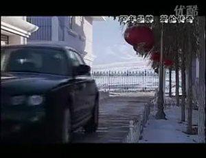 百年品牌英伦传奇MG7产品介绍