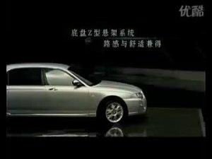 纯正的英伦血统MG精彩广告品味篇.