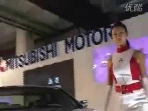 2008汽车展览会三菱展台的戈蓝美女