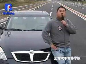 令人欲罢不能车型 专家评测中华尊驰