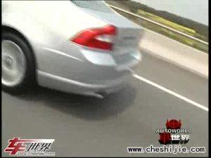 全新沃尔沃S80L加长版媒体赏车会
