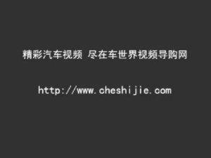 汽车资讯 江淮汽车计划在巴西建厂