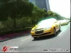7月30日《正点车世界》节目高清晰版