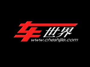 东风标致207 上海浦东路演活动