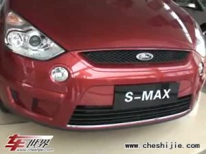 福特SMAX 外观全方位多角度展示