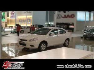 江淮同悦亮相于广州汽车展览会