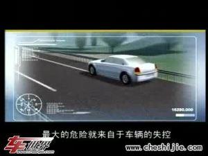 车世界节目 认识吉利的BMBS技术