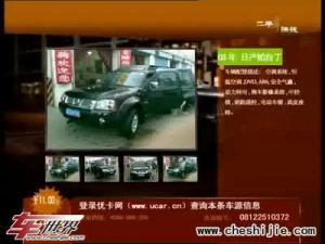 二手车快讯95 宝马Z4 日产帕拉丁