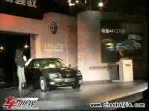 上海大众PASSAT新领域震撼上市