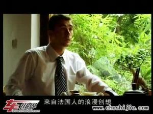 凯旋人生路 车主品车鉴赏篇(三)